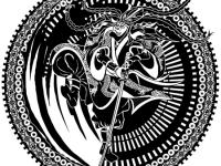 http://www.stewearth.com/files/dimgs/thumb_2x200_2_6_161.jpg